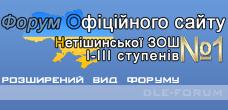 DLE Forum