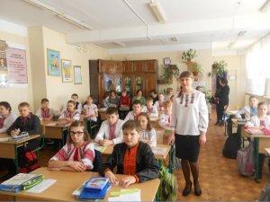 Міське методичне об'єднання вчителів української мови та літератури