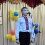 Віншування переможців школи: Зоряний час - 2015